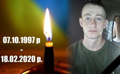 Стало відоме ім'я загиблого в ранковому бою на Донбасі