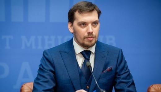 Прем'єр-міністр повідомив про звільнення керівника Закарпатського управління лісового та мисливського господарства