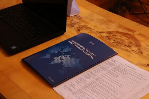 Подвійне громадянство: реальний стан, виклики, реакція держави та суспільства
