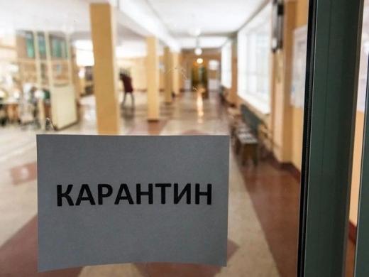 Стало відомо про продовження карантину в школах Ужгорода