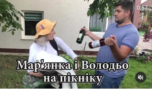"""Чоловік закарпатської жони: """"Вигода від блогерства – річний запас шкарпеток"""""""