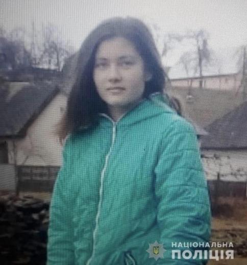 Допоможіть знайти: на Іршавщині розшукують зниклу неповнолітню дівчину