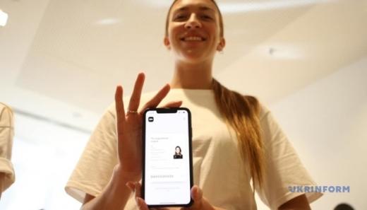 """Мобільний додаток """"Дія"""" завантажили вже 1,4 мільйона користувачів"""