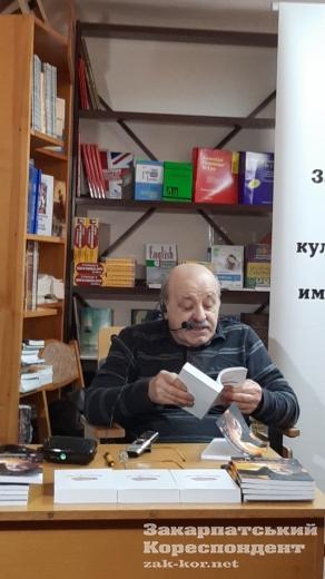 З гумором по життю: видатний виноградівський письменник провів зустріч в Ужгороді (ФОТО)
