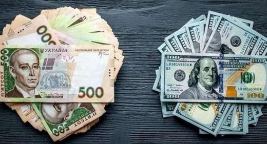 Курс валют на 20 лютого: гривня падає