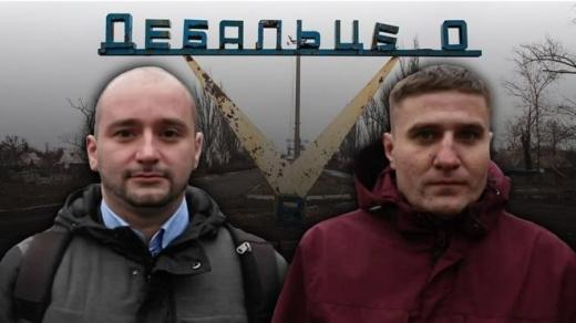 BBC розповіло історію хірурга із Закарпаття, який оперував в окопах Дебальцево