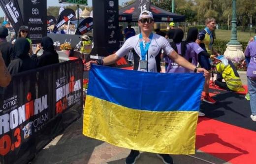 Ужгородець став фіналістом тріатлону IRONMAN в Омані
