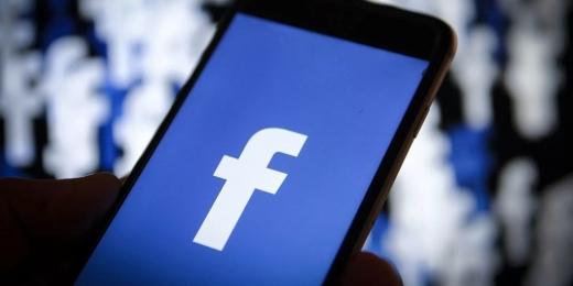Facebook платитиме користувачам за голосові повідомлення