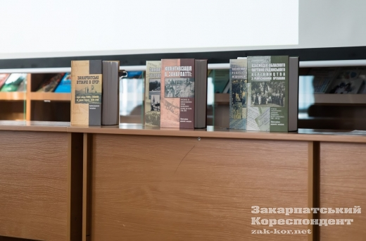 Зустріч у форматі бесіди відбулася в бібліотеці УжНУ: про що говорили
