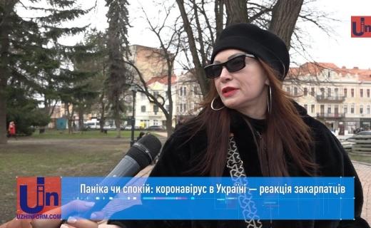 Коронавірус в Україні: як реагують закарпатці
