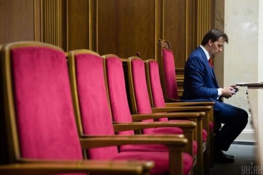 Рада підтримала відставку прем'єра Гончарука