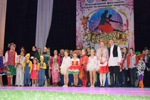 Понад 900 учасників: в Ужгороді відбудеться міжнародний фестиваль дитячо-юнацької творчості