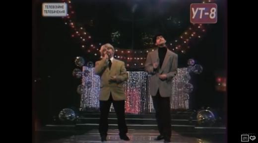 """""""Тріо Міша і Паша"""" приготували для жінок музичну листівку у стилі 80-х (ВІДЕО)"""