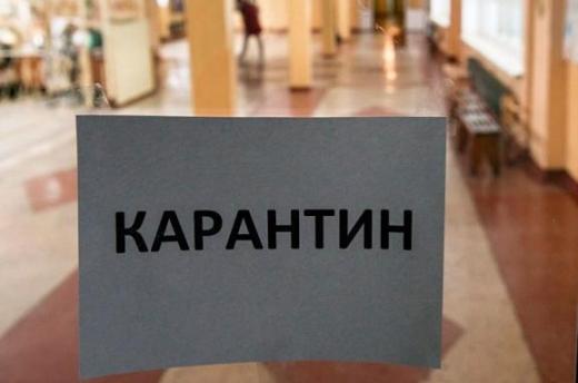 В Україні введено тритижневий карантин