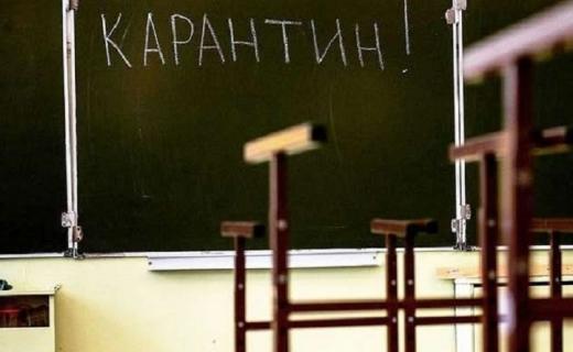 Відзавтра усі навчальні заклади Закарпаття закриються на карантин