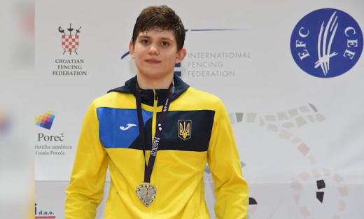 Закарпатець Василь Гумен став чемпіоном Європи з фехтування на шаблях серед юніорів