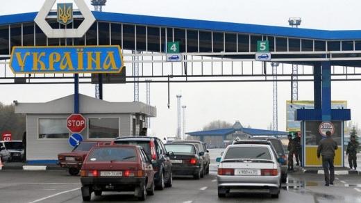 РНБО закликає громадян України повернутися до 17 березня