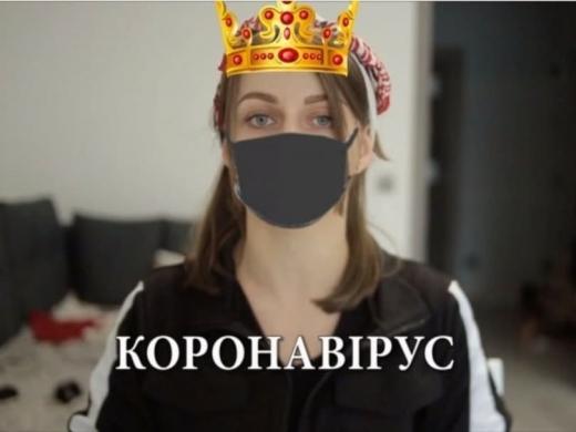 Відома закарпатська блогерка опублікувала дотепні поради для захисту від коронавірусу (ВІДЕО)
