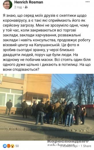 Карантинні заходи в Ужгороді: закриття закладів, обмеження кількості відвідувачів, прохання зберігати дистанцію