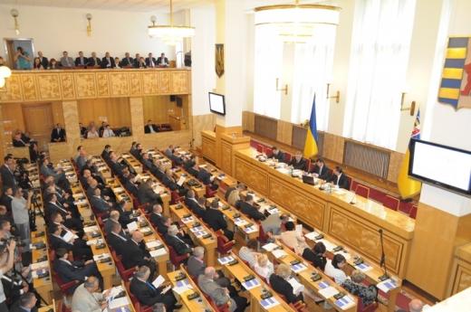 Завтра відбудеться позачергове засідання сесії Закарпатської обласної ради