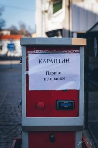 Карантин в Ужгороді у світлинах Аттіли Федика