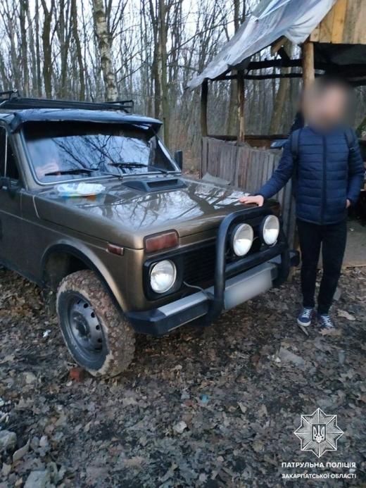 В Ужгороді у водія виявили наркотичні речовини (ФОТО)