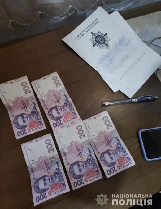В Ужгороді чоловік втягнув неповнолітню у зайняття проституцією