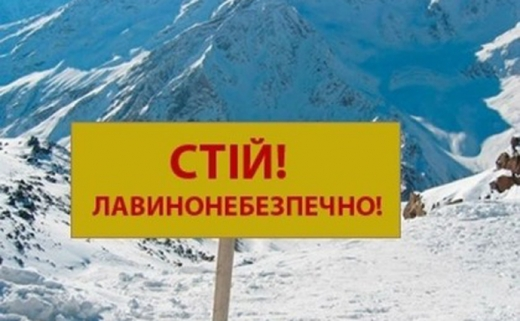 У горах Закарпаття значна сніголавинна небезпека
