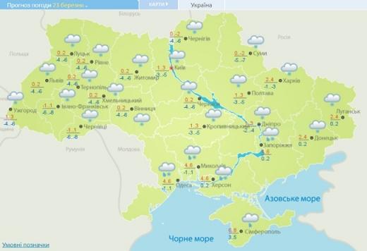 В Україну йдуть затяжні холоди: прогноз погоди на найближчі кілька днів