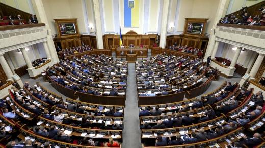 У Раді зареєстрували законопроєкт про засідання у режимі відеоконференції