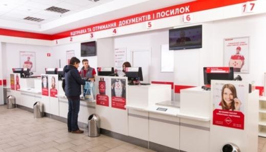 """""""Нова пошта"""" безкоштовно доставлятиме допомогу лікарням, дитбудинкам та військовим"""