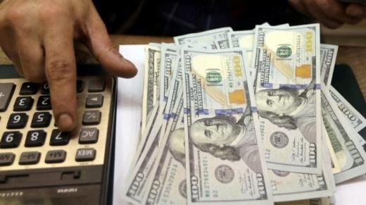 """Курс валют на 26 березня: міжбанк, готівковий і """"чорний"""" ринки"""