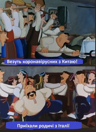 """""""І щоб не плакать, я сміялась"""": закарпатці жартують про карантин (скріни)"""