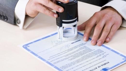 Відділ державної реєстрації ДЗМІ та громадських формувань у Закарпатській області інформує