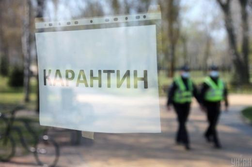 Коли карантин в Україні закінчиться: очільник МОЗ уточнив терміни