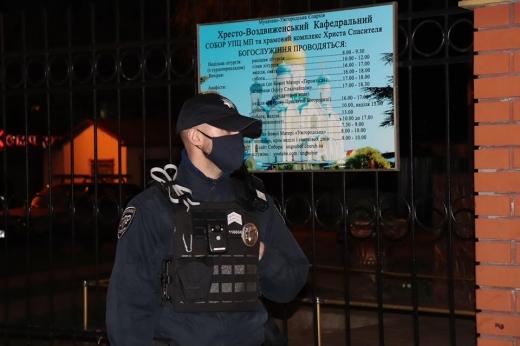 У Великодню ніч на Закарпатті не зафіксовано жодних порушень карантину