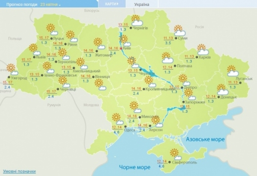 На Україну чекає кілька морозних ночей, а потім потепління