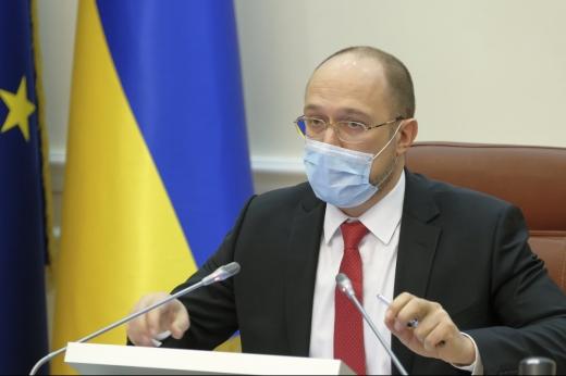 Завтра до закарпатського краю приїде  Прем'єр-міністр України