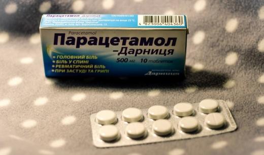 У квітні «Дарниця» поставить в аптеки України більше мільйона упаковок «Парацетамолу»