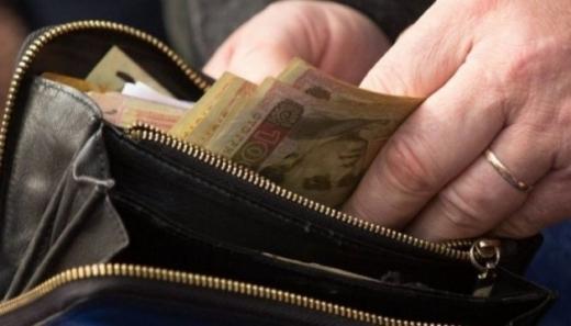 252 тисячі пенсіонерів на Закарпатті отримають одноразову грошову допомогу (ВІДЕО)