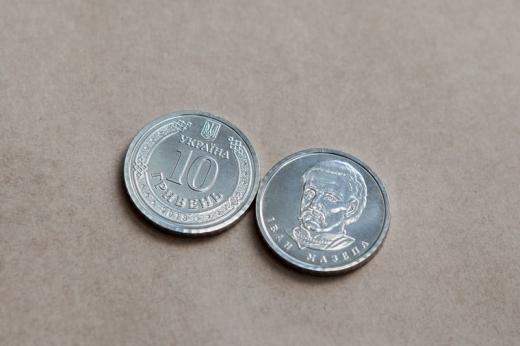 У НБУ розповіли, коли з'явиться в обігу нова монета номіналом 10 гривень