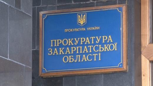 Закарпатські поліціянти привласнювали надлишкове пальне: прокуратура погодила підозру