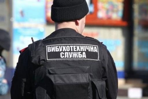 Замінування в Мукачеві: підозрюваному затвердили обинувальний акт
