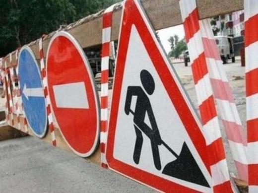 В Ужгороді через ремонтні роботи можливе ускладнення автомобільного руху