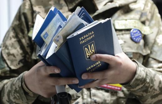 МАУ виконає третій спецрейс з українськими заробітчанами