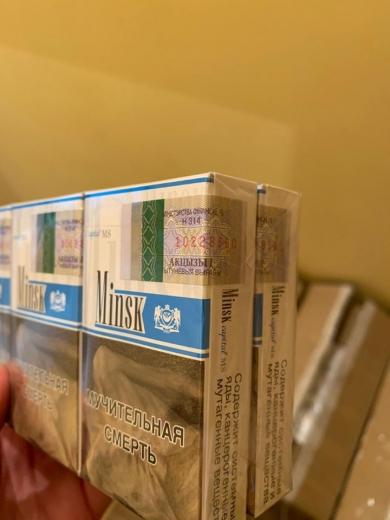 На Закарпатті виявили партію сигарет з акцизною маркою Республіки Білорусь, яку намагались переправити до Румунії (ФОТО)