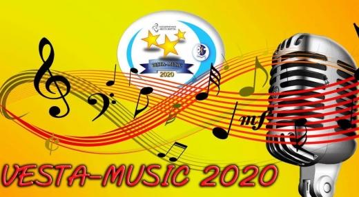 """Онлайн-конкурс """"Vesta-Music 2020"""" відбувся на Закарпатті: результати"""