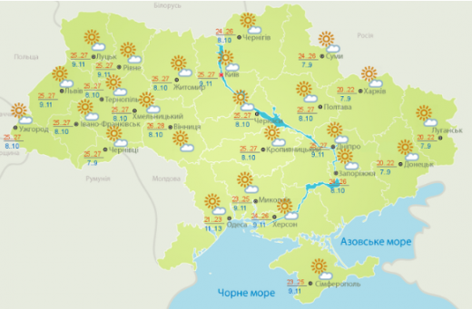 Погода 11 травня: сонячно і спекотно, в західних областях до +27