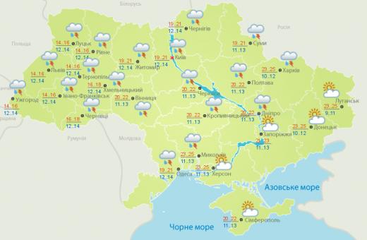 Завтра майже по всій території України очікуються грозові дощі
