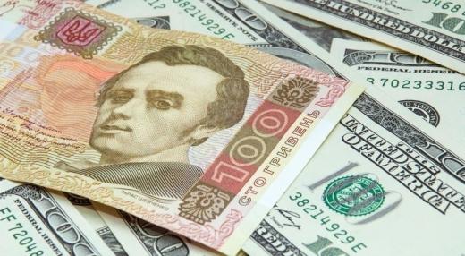 """Курс валют на 15 травня: міжбанк, """"чорний"""" та готівковий ринки"""